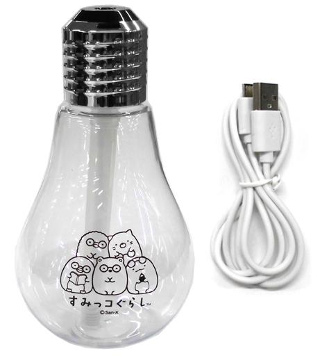 めがね すみっコのおべんきょう LEDライト付きUSB電球型加湿器 「すみっコぐらし」