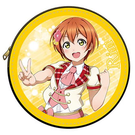 星空凛 コインケース 「ラブライブ! スクールアイドルフェスティバル ALL STARS」