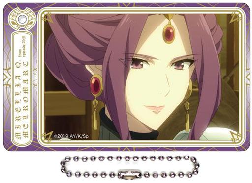 ミレリア from Episode 25B 「盾の勇者の成り上がり アクリルトレーディングカード 第二弾」