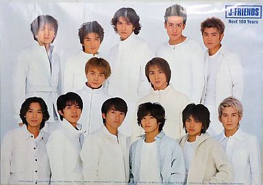 B2ポスター J-FRIENDS 「CD Next...
