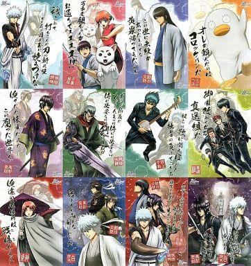 全12種セット 「劇場版銀魂 新訳紅桜篇」 名台詞ポスター