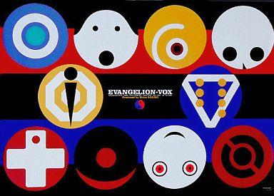 EVANGELION-VOX