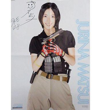 【中古】ポスター(女性) A2ポスター(四つ折) 松井珠理奈(AKB48/SKE48) Arms MAGAZINE 2012年6月号特別付録