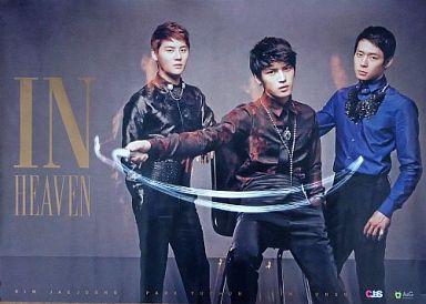 【中古】ポスター(男性) A2ポスター JYJ 「韓国盤CD In Heaven」 先着購入特典