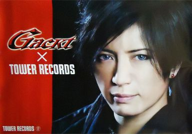 A2ポスター Gackt 「CD Journey t...