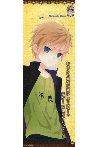 渡狸卍里(特殊仕様) 「妖狐×僕SS スティックポスター」