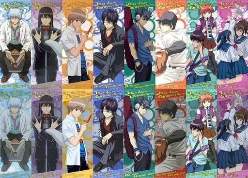 全16種セット 「銀魂 スティックポスター 第2弾 3年Z組銀八先生編」