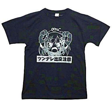 【中古】Tシャツ(キャラクター) あかね色に染まる坂 片桐優姫 ツンデレ出没注意Tシャツ Lサイズ/BLACK