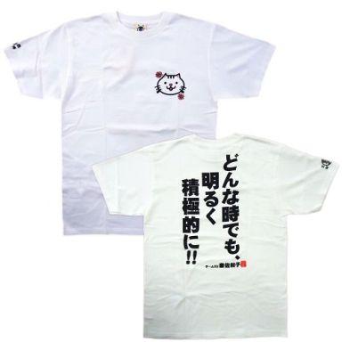 【中古】Tシャツ(女性アイドル) 秦佐和子 Tシャツ ホワイト Lサイズ SKE48×豊天商店コラボTシャツ第2弾