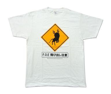 【中古】Tシャツ(キャラクター) F.O.E飛び出し注意 Tシャツ ホワイト フリーサイズ(L) 「新・世界樹の迷宮」 C84グッズ