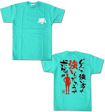 【中古】Tシャツ(キャラクター) 岩泉一 Tシャツ エメラルドグリーン XSサイズ 「ハイキュー!!」 ジャンプショップ限定