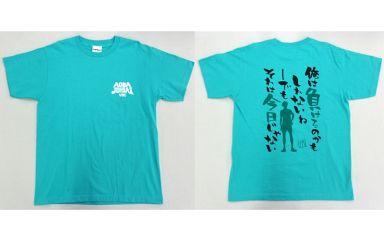 【中古】Tシャツ(キャラクター) 及川徹 Ver.2 名言入りTシャツ エメラルドグリーン Mサイズ 「ハイキュー!!」 ジャンプショップ限定