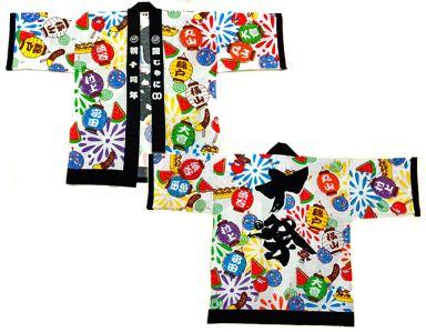 【中古】衣類その他(男性アイドル) 関ジャニ∞ お祭りハッピ 「十祭」