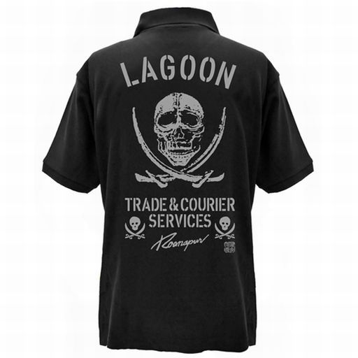 【中古】ポロシャツ・ワークシャツ(キャラクター) ラグーン商会 ポロシャツ ブラック Mサイズ 「ブラック・ラグーン」