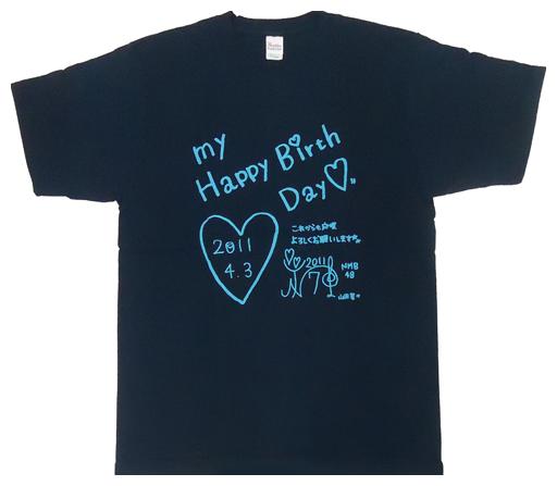 【中古】Tシャツ(女性アイドル) 山田菜々(NMB48) 2011誕生日記念Tシャツ ネイビー XLサイズ