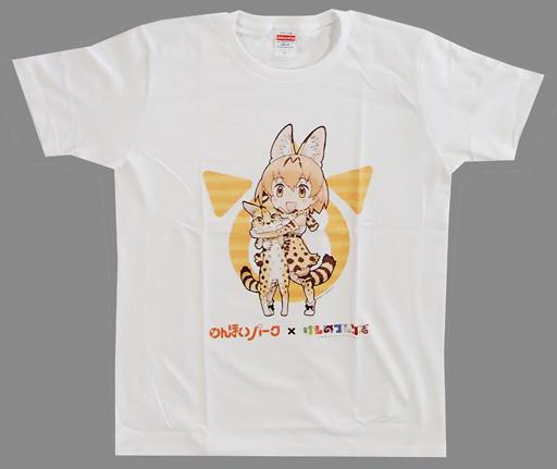 【中古】Tシャツ(キャラクター) サーバル コラボTシャツ ホワイト Lサイズ 「のんほいパーク×けものフレンズ」
