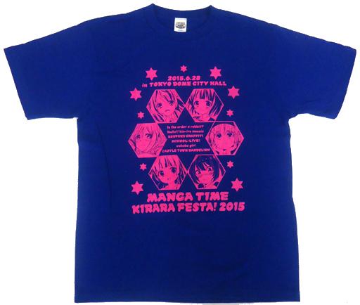 【中古】Tシャツ(キャラクター) 集合 Tシャツ ブルー フリーサイズ 「まんがタイムきららフェスタ!2015」