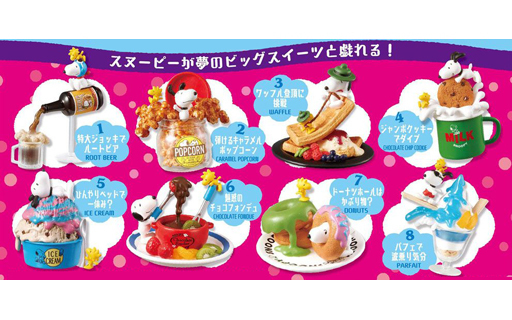 【新品】【ボックス】トレーディングフィギュア 【ボックス】スヌーピー Dreaming of Sweets!