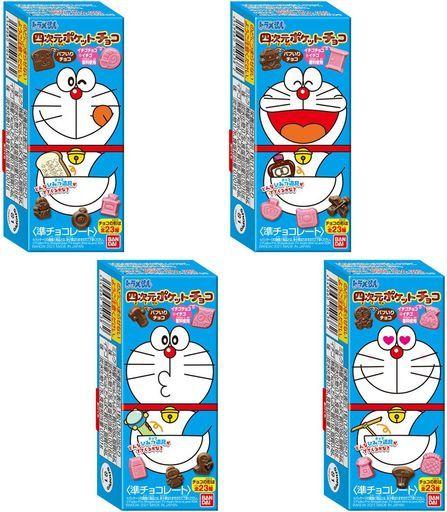 バンダイ 新品 チョコレート 【BOX】 ドラえもん四次元ポケットチョコ(リニューアル) (14個セット)