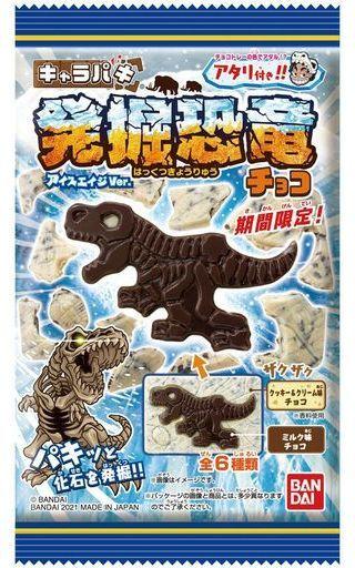 バンダイ 新品 チョコレート 【BOX】 キャラパキ 発掘恐竜アイスエイジver. (14個セット)