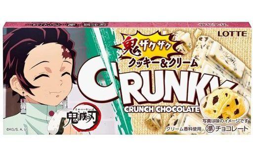 ロッテ 新品 チョコレート 【BOX】クランキー クッキー&クリーム 「鬼滅の刃」(10個セット)