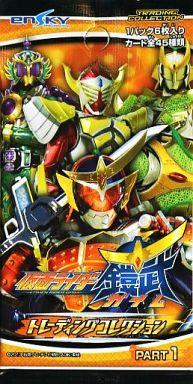 仮面ライダー鎧武/ガイムの画像 p1_17