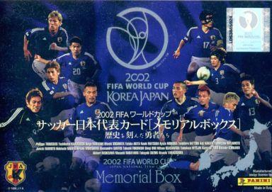 2002 FIFAワールドカップ サッカ...