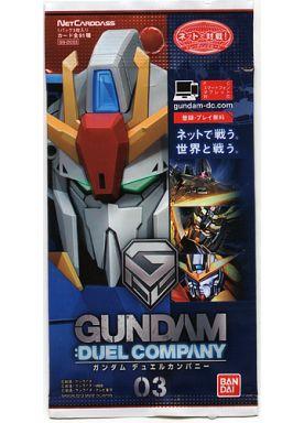 【 パック 】GUNDAM:DUEL COMPANY03 [GN-DC03]