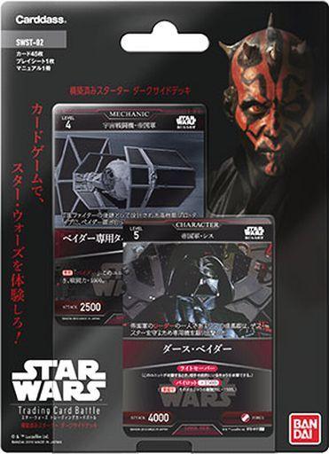 【新品】トレカ STAR WARS Trading Card Battle 構築済みスターター ダークサイドデッキ[SWST-02]