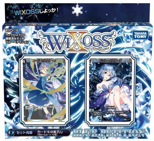 【中古】トレカ ウィクロスTCG 構築済みデッキ16弾 BLUE PETITION[WXD-16]