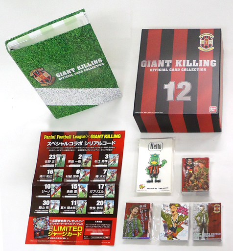 GIANT KILLING オフィシャルカードコレクション プレミアムバンダイ限定