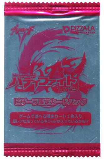 【中古】トレカ フューチャーカード バディファイト ピザーラ限定カードパック