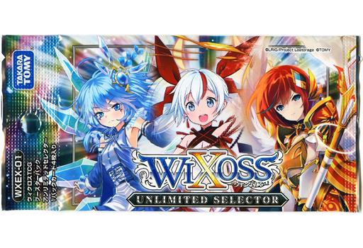 【 パック 】ウィクロスTCG ブースターパック アンリミテッドセレクター [WX-EX01]