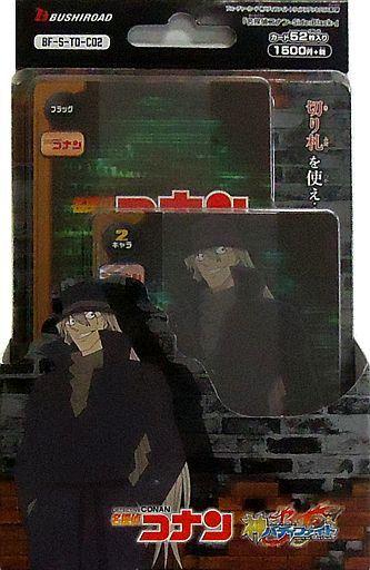 バディファイト 名探偵コナン Side:Black