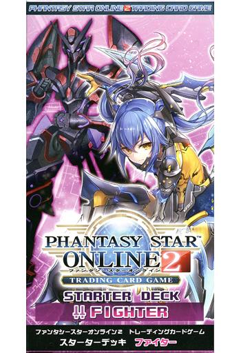 PHANTASY STAR ONLINE スターターデッキ ファイター