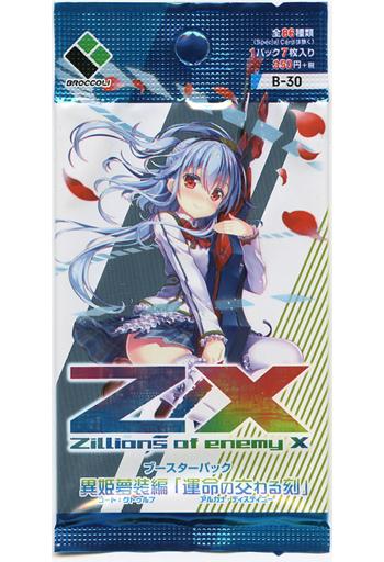 【 パック 】Z/X -Zillions of enemy X- 第30弾 「異姫夢装編 運命の交わる刻」 B30