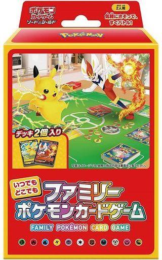 ポケモンカードゲームソード&シールド いつでもどこでもファミリーポケモンカードゲーム