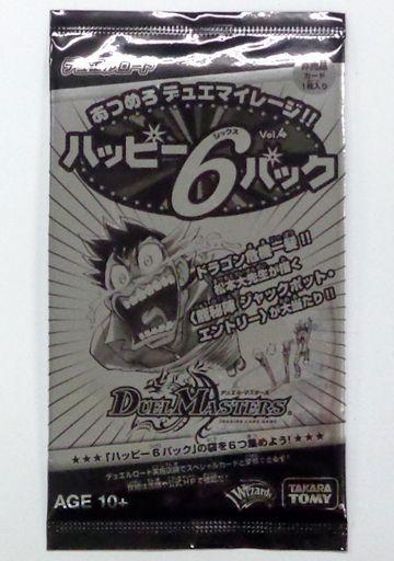 【中古】トレカ(デュエルマスターズ) デュエル・マスターズ ハッピー6パック Vol.4
