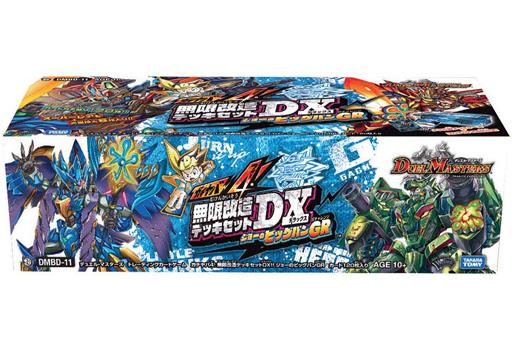 デュエル・マスターズTCG ガチヤバ4!無限改造デッキセットDX!! ジョーのビッグバンGR DMBD-11