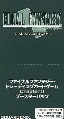 【ボックス】ファイナルファンタジーTCG ブースターパック Chap.II