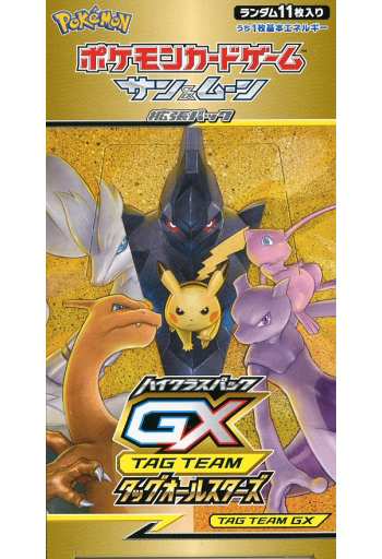 【ボックス】ポケモンカードゲーム サン&ムーン ハイクラスパック TAG TEAM GX タッグオールスターズ