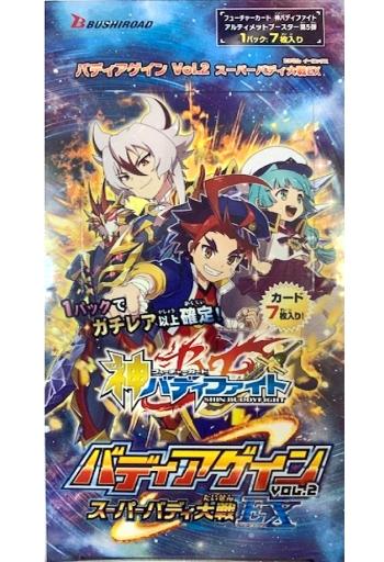 【BOX】フューチャーカード 神バディファイト アルティメットブースター第5弾 バディアゲイン Vol.2 [BF-S-UB05]