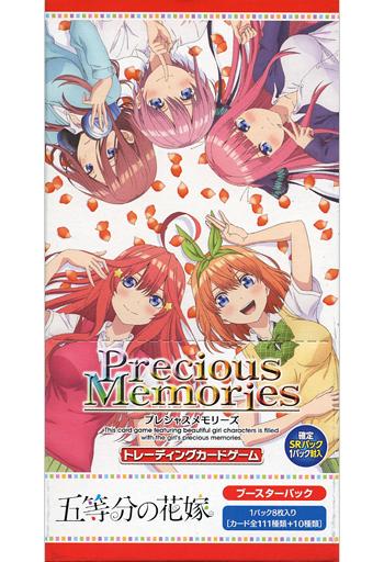 【BOX】プレシャスメモリーズ 『五等分の花嫁』 ブースターパック