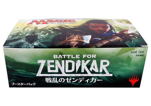 戦乱のゼンディカー ブースターパック BOX 日本語版