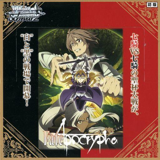 ヴァイスシュヴァルツ ブースターパック Fate/Apocrypha [BOX]