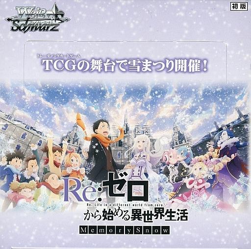 【ボックス】ヴァイスシュヴァルツ ブースターパック Re:ゼロから始める異世界生活 Memory Snow