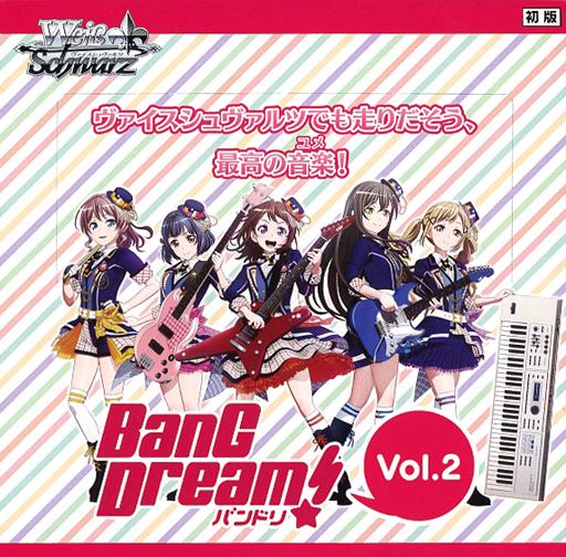 【ボックス】ヴァイスシュヴァルツ ブースターパック 「BanG Dream!」Vol.2
