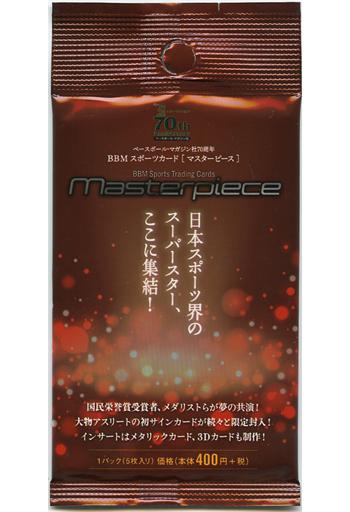 【中古】トレカ(BBMシリーズ) 【 パック 】BBM スポーツトレーディングカード 『MASTERPIECE』