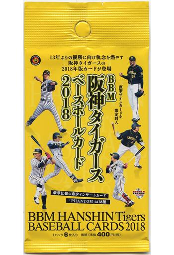ベースボールマガジン社 新品 トレカ(BBMシリーズ) 【 パック 】BBM 阪神タイガース ベースボールカード2018