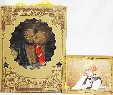 【中古】ぬいぐるみ [箱付き・美品] 四ノ宮那月 くまの☆プリンスさまっ♪ ぬいぐるみ 「うたの☆プリンスさまっ♪」
